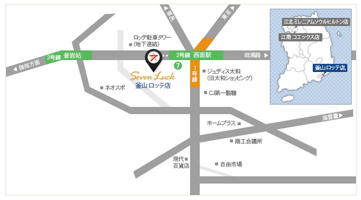 セブンラックカジノ釜山ロッテ店の地図