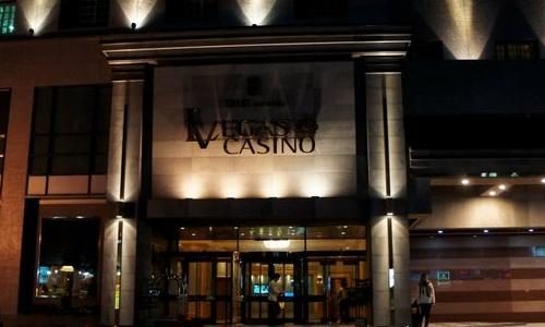 ザ・ホテルアンドヴェガスカジノ