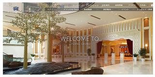 ランディングカジノの公式サイト