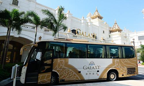ギャラクシー・マカオのシャトルバス