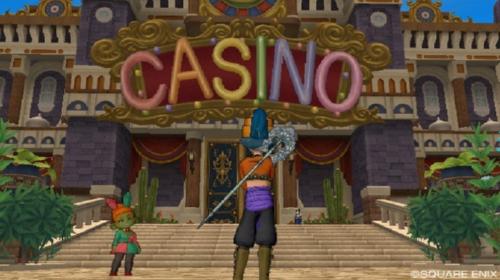 ドラゴンクエストXのカジノ
