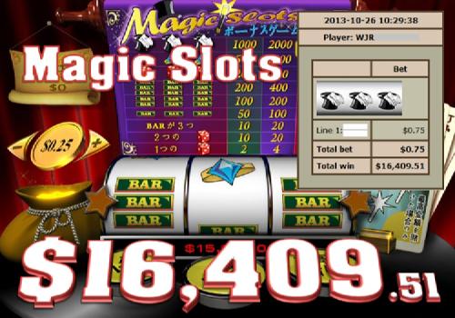 スロットゲーム「Magic Slots」