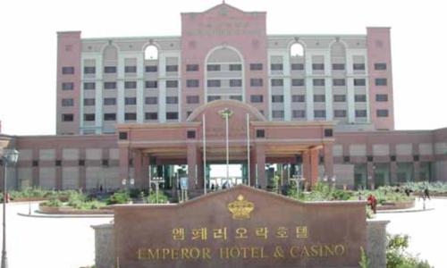 エンペラーホテル&カジノ