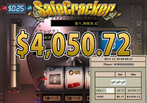 オンラインカジノのジャックポット