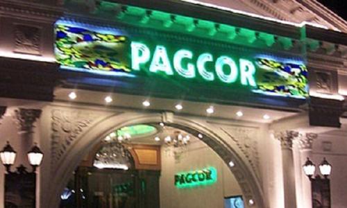 フィリピンカジノ「PAGCOR」
