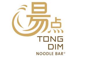 Tong Dim